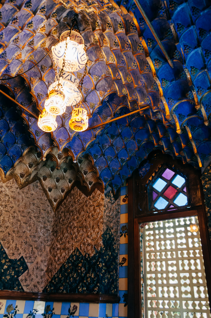 Gaud 237 S Casa Vicens Complete Architecture And Interior